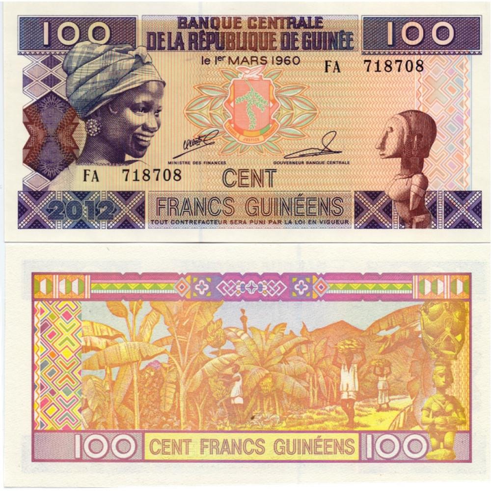 Банкнота 100 FRANCS GUINEENS 2012