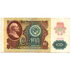 1991 год - 100 рублей 1991 СССР