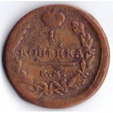 Монета 1 копейка 1819 г. ЕМ НМ. Александр I. Буквы ЕМ НМ