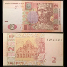 Банкнота 2 гривны 2013 Украина - 2 Hryvni 2013 Ukraine