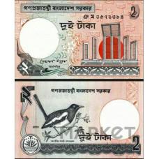 Банкнота 2 така 2010 Бангладеш - 2 Taka 2010 Bangladesh