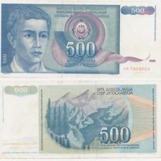 Банкнота 500 динаров 1990 года - Югославия
