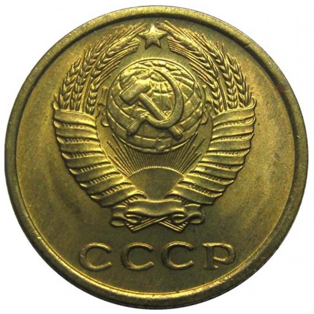 2 копейки 1970 СССР, ИЗ МЕШКА!!!