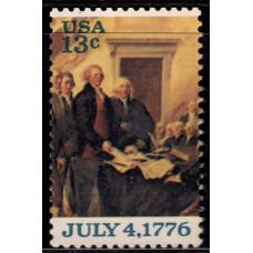 1976, Июль. Почтовая марка США. Декларация о независимости. 13 центов