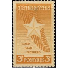 1948, Сентябрь. Почтовая марка США. Золотая Звезда Матери. 3 цента
