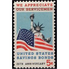 1961, Октябрь. Почтовая марка США. Китайская республика. 4 цента