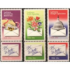 1980, Февраль. Набор почтовых марок США. Проблема написания письма. 15 центов
