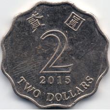 Монета 2 доллара 2015 Гонконг - 2 dollars 2015 Hong Kong