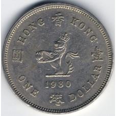 Монета 1 доллар 1980 Гонконг - 1 dollar 1980 Hong Kong