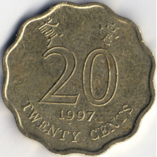 Монета 20 центов 1997 Гонконг - 20 cents 1997 Hong Kong