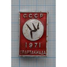 """Серия """"Спартакиада 1971"""" - Художественная гимнастика"""