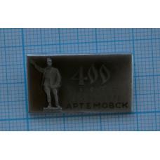 """Значок серии """"Город Артемовск"""", 400 лет 1571-1971"""""""