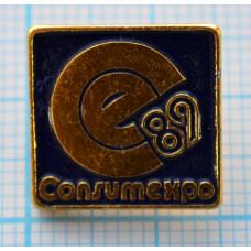 """Значок """"Consumexpo 1989"""""""