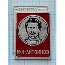 """Значок """"М. М. Литвинов, Искра 1900"""""""