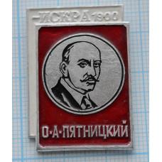 """Значок """"О. А. Пятницкий, Искра 1900"""""""
