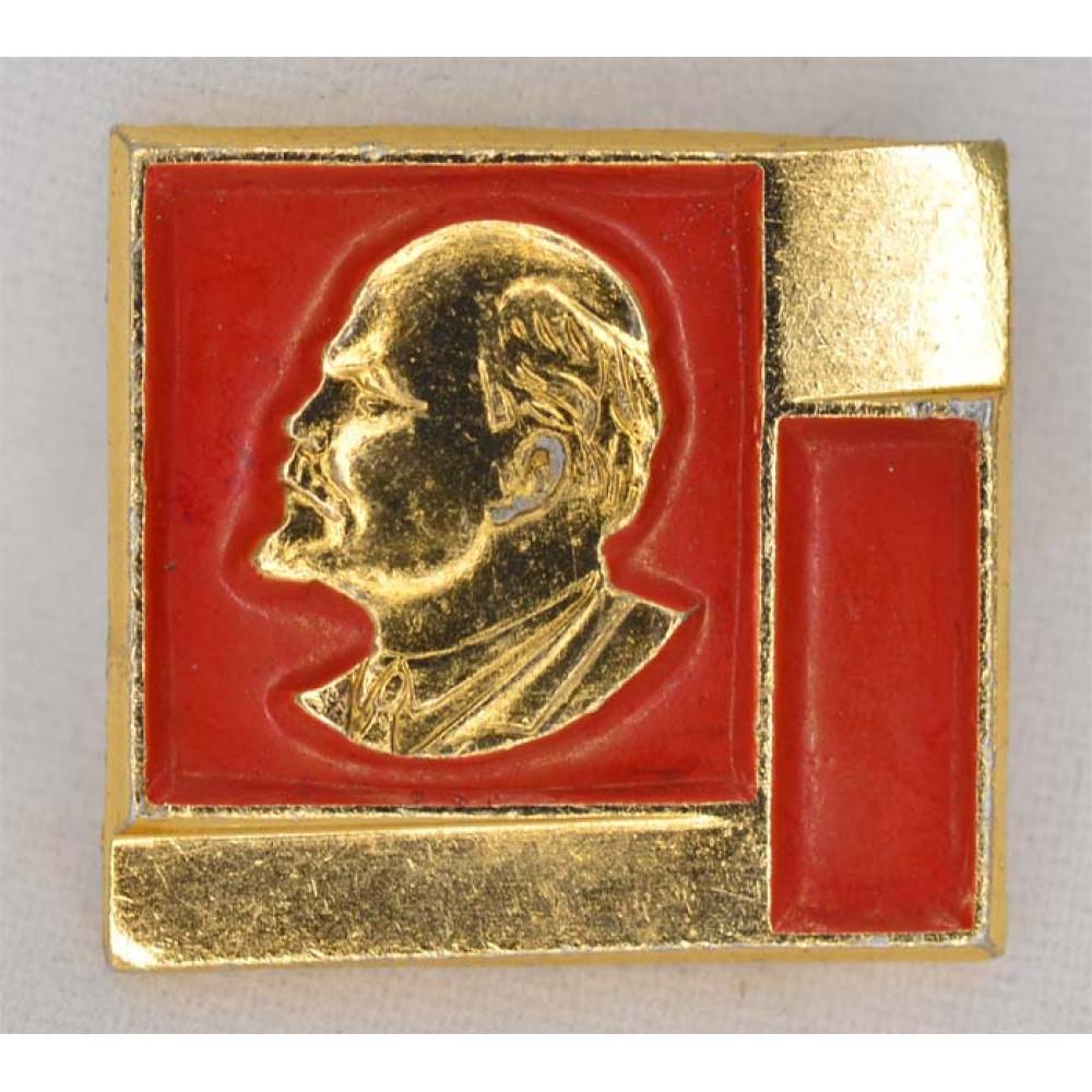 В.И.Ленин №43