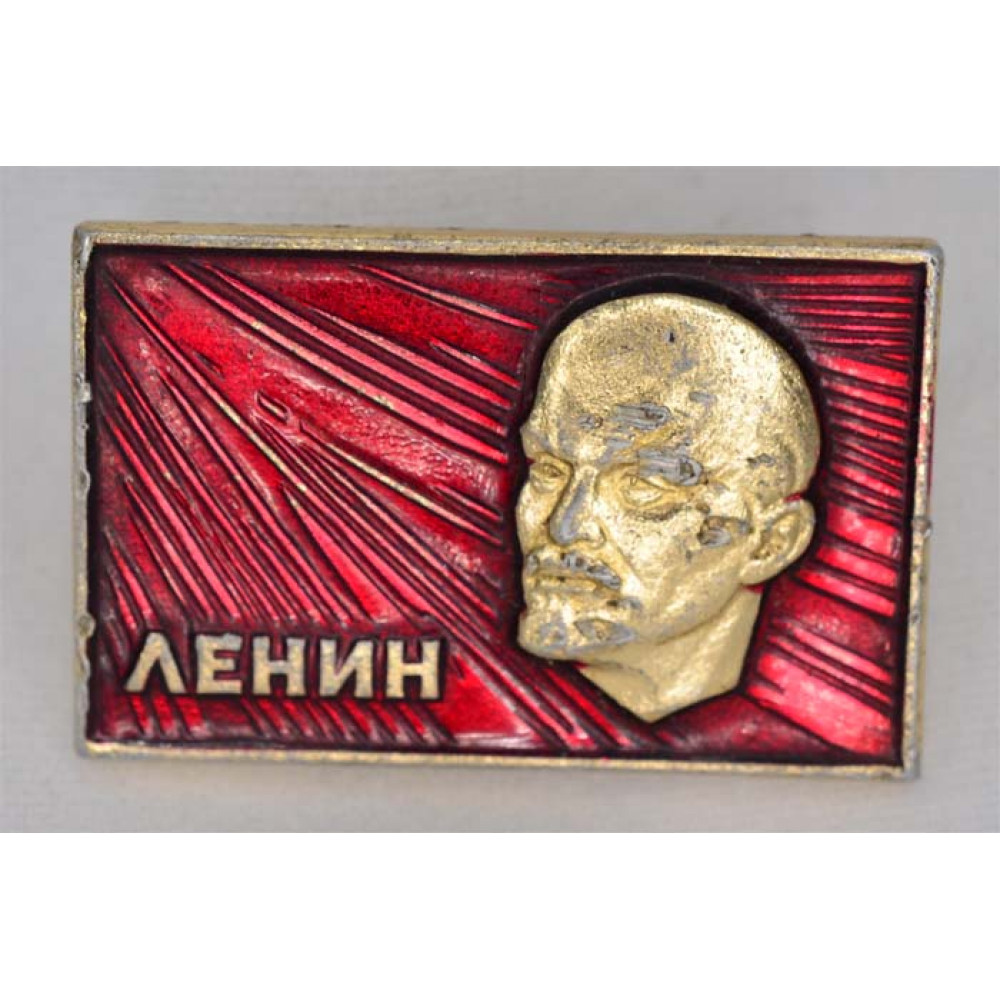 В.И.Ленин №51
