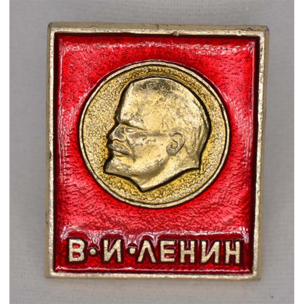 В.И.Ленин №54