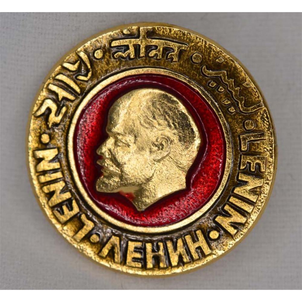 В.И.Ленин №58