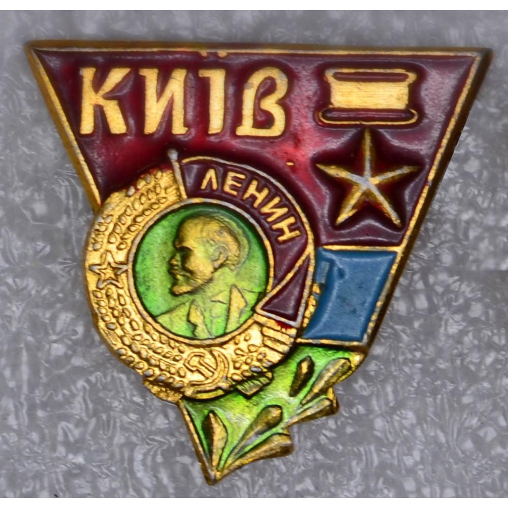 В.И.Ленин №15