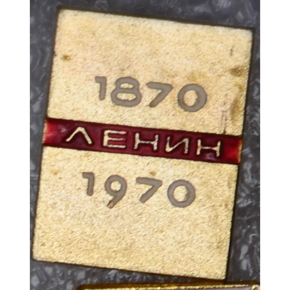 В.И.Ленин №23