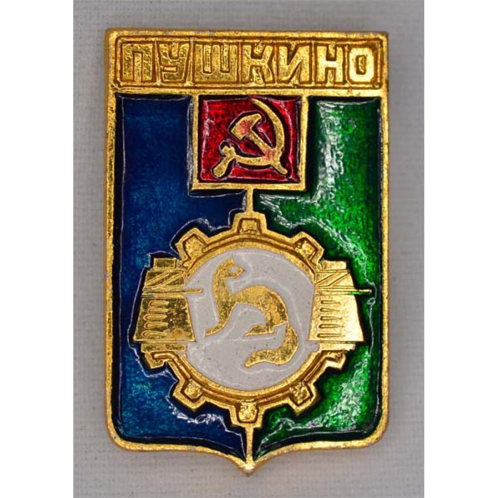 """Город """"Пушкино"""""""
