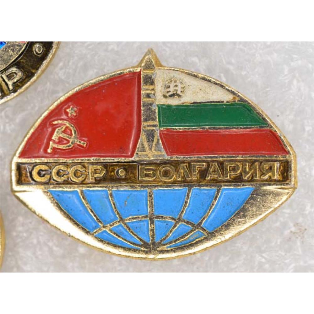 Нагрудный знак СССР-Болгария