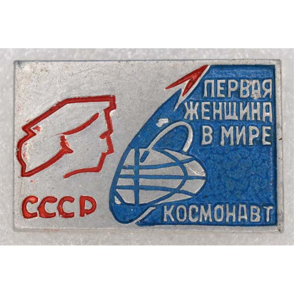 Нагрудный знак Первая женщина космонавт