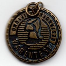 Медаль - Warentest Bestanden Stiftung. Штифтунг Варентест. Германский институт информации для потребителей