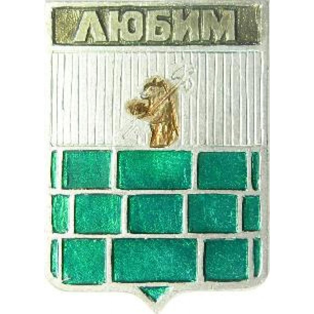 """Серия """"Квадраты"""" - Любим"""