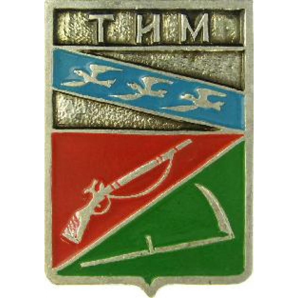 """Серия """"Стандарты"""" - Тим"""