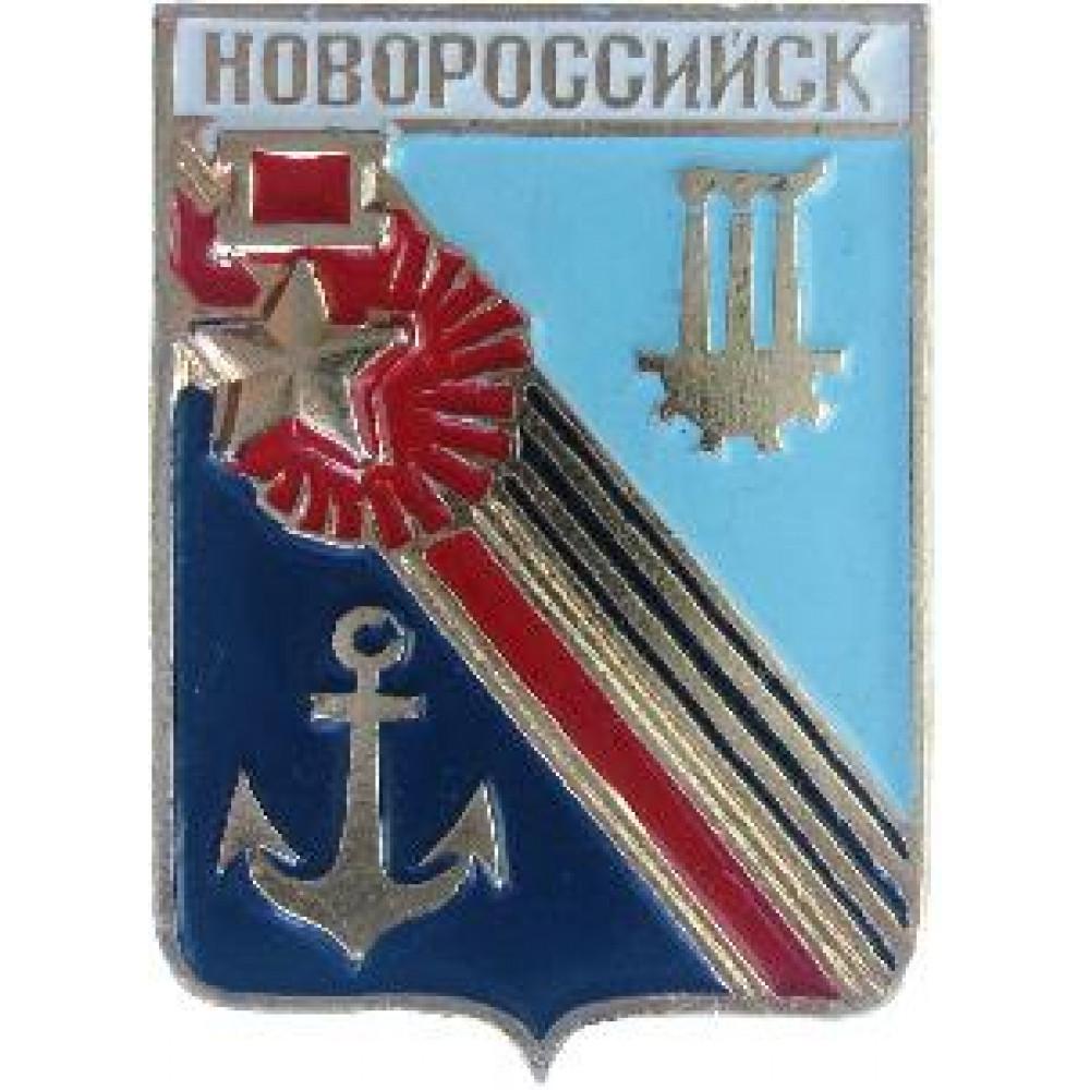 """Серия """"Разные"""" - Новороссийск"""