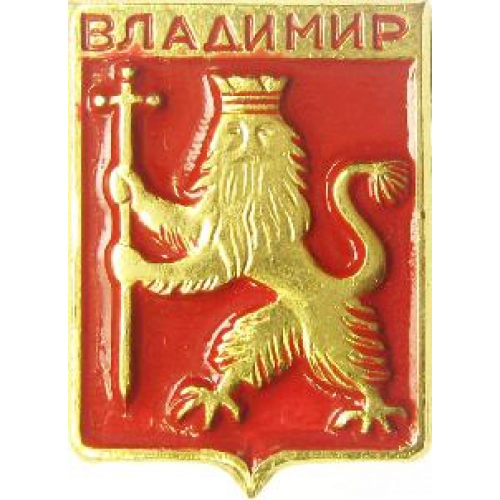 """Серия """"Владимирская"""" - Владимир"""