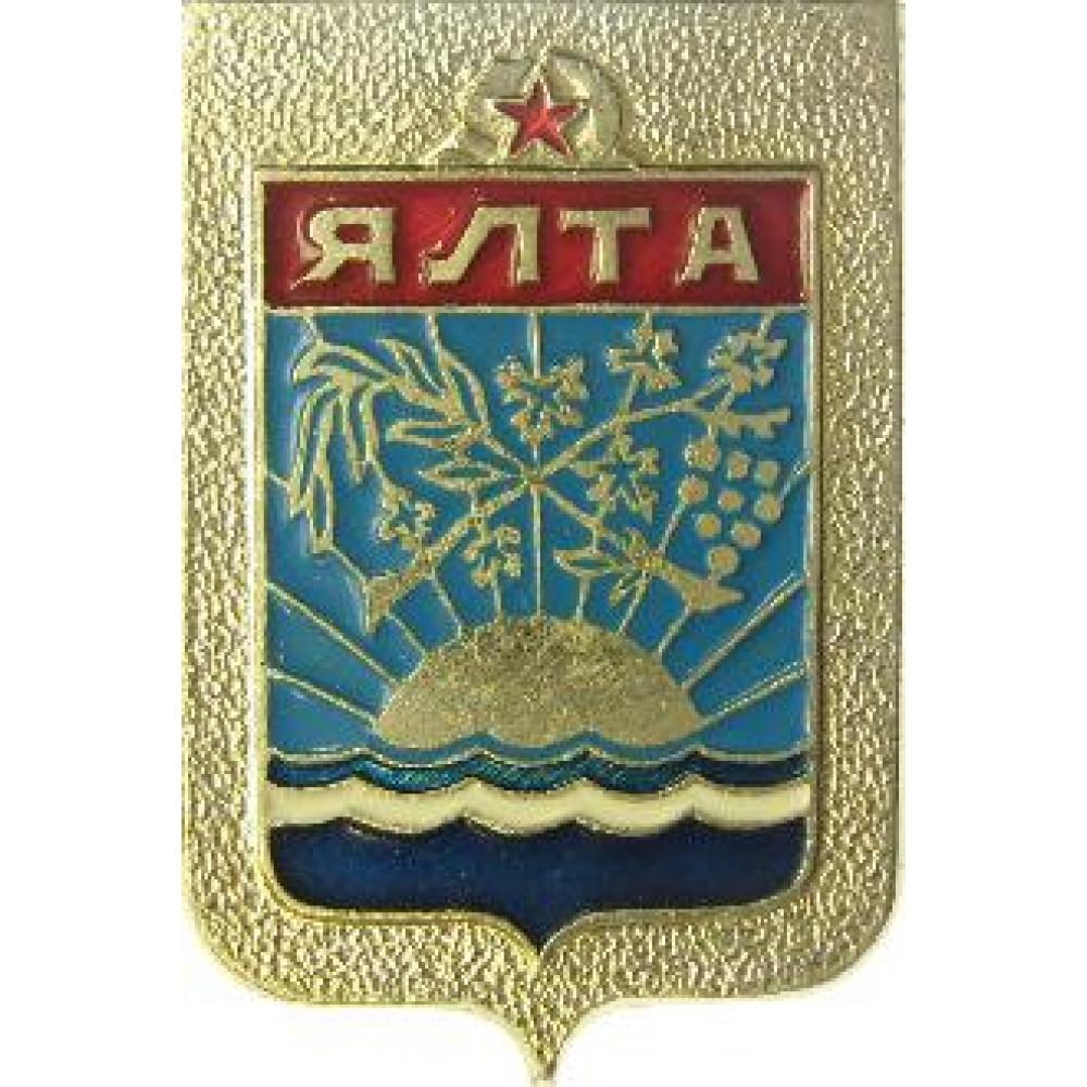 """Серия """"Батумская"""" - Ялта"""