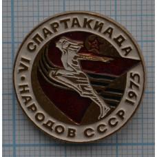 """Серия """"Спартакиада 1975"""""""