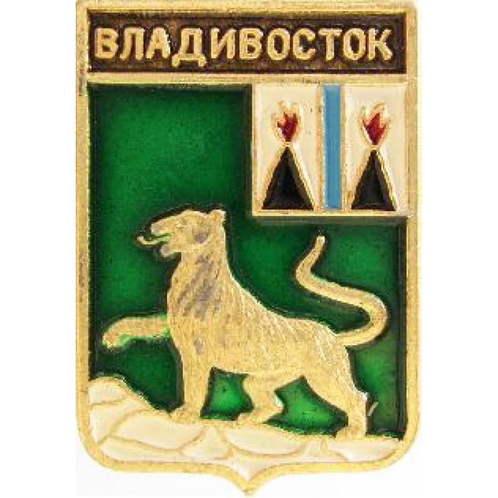 """Серия """"Старый герб редкая"""" - Владивосток"""