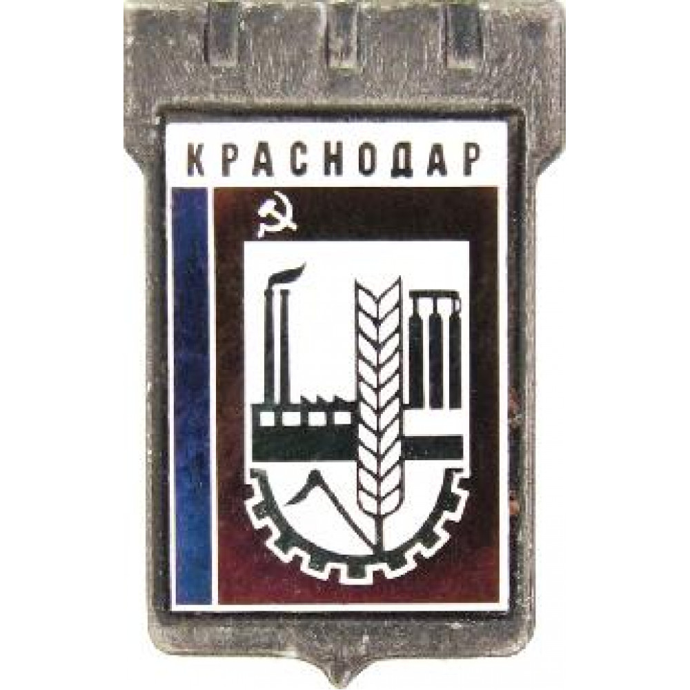 "Серия ""Серебряная корона"" - Краснодар"