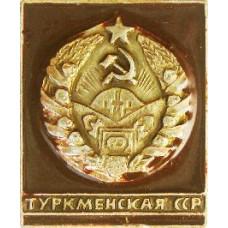 """Серия """"50 лет СССР"""" -  - Туркменская ССР"""
