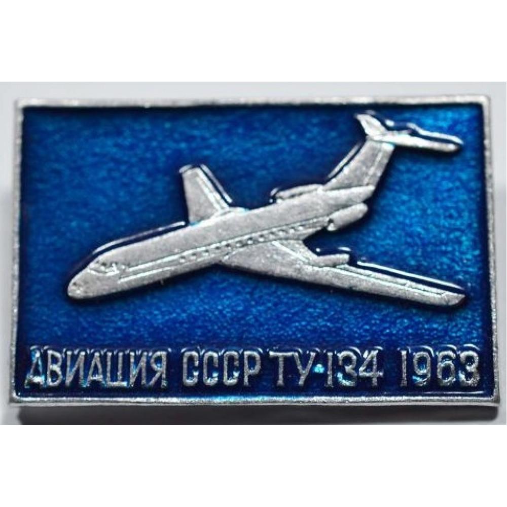 """Значок серия """"Авиация СССР"""" ТУ-134, 1963"""