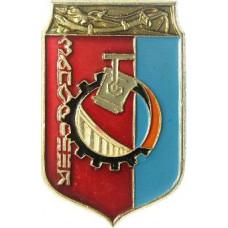 """Серия """"Батумская"""" - Запорожжя"""