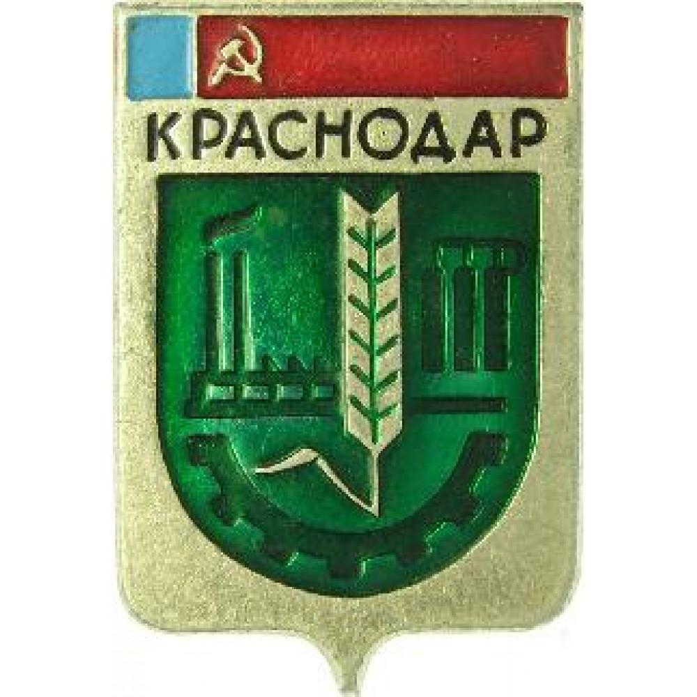"Серия ""Батумская"" - Краснодар"