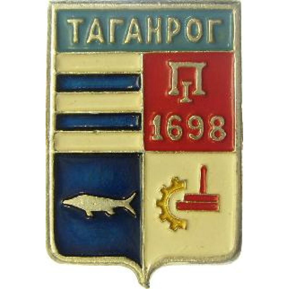 "Серия ""Батумская"" - Таганрог"