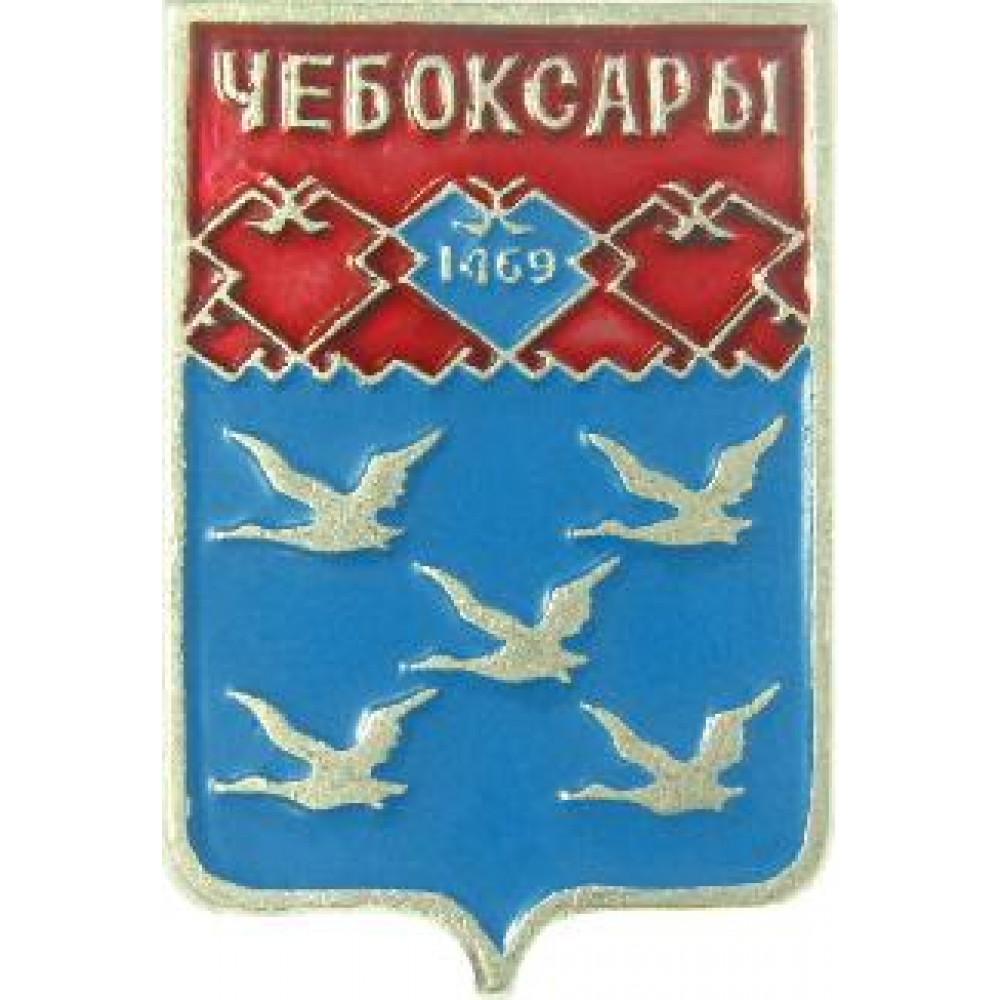 """Серия """"Батумская"""" - Чебоксары"""