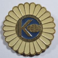 Значок Интербытмаш-76 СССР