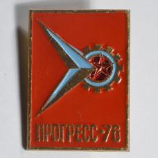 Значок Прогресс-76