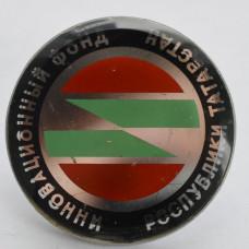 Значок - Инновационный фонд республики Татарстан