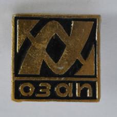 Значок - эмблема