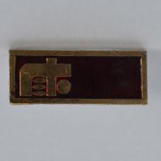 Значок - эмблема №3