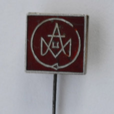Значок - эмблема №7