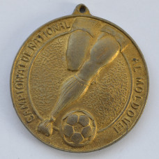 Медаль. Национальный Чемпионат Молдовы по футболу. Campionatul national al Moldovei
